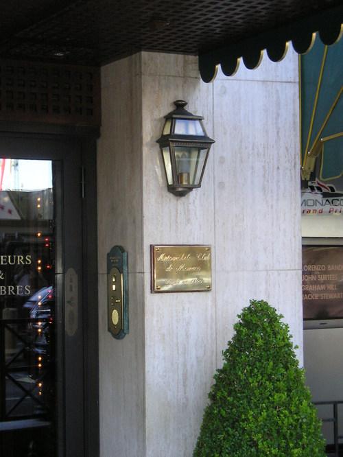 Automobile Club of Monaco -- Monte Carlo, Monaco